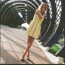 Анастасия Кузьмина фото #2