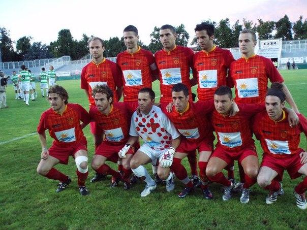 Матч открытия VIVA World Cup 2009