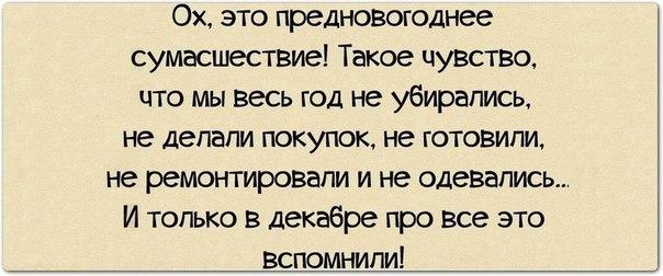 http://cs409827.vk.me/v409827093/7570/iV38QLiKopI.jpg