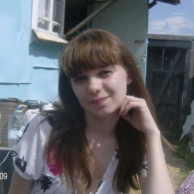 Екатерина Лыскова, 25 января , Новоуральск, id197931628