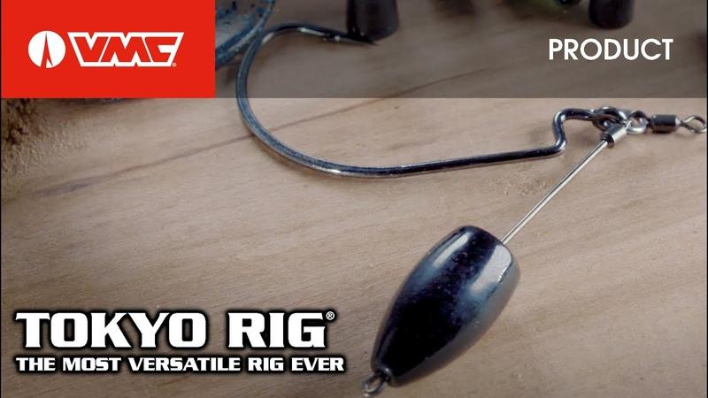 VMC® Tokyo Rig® The Most Versatile Rig Ever