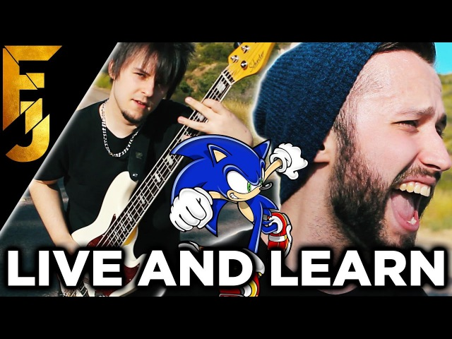Sonic Adventure 2 - Live and Learn Feat. Jonathan Young | FamilyJules