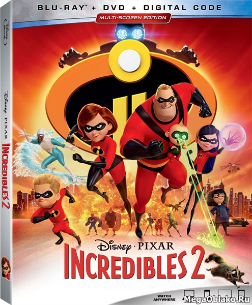 Суперсемейка 2 / Incredibles 2 (2018/BDRip/HDRip/3D)