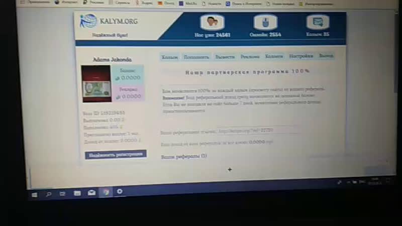 Kalym.orgref=22720