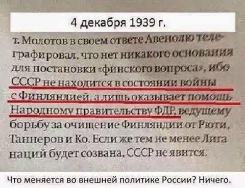 Из-за агрессии в Украине Путин теряет друзей-олигархов, - Bloomberg - Цензор.НЕТ 5729