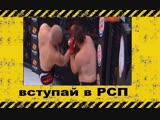 Сергей Харитонов против Роя Нельсона Полное видео боя[SD,854x480]