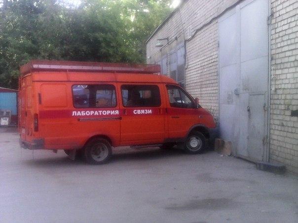 Фото №338673247 со страницы Евгения Егорова
