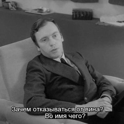Тупий Закомплексований, 26 декабря 1993, Львов, id53865642