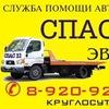 эвакуатор во Владимире