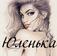 Юля Волкова, 29 ноября 1999, Тернополь, id179533405