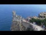 Ласточкино гнездо Крым : Аэросъёмка. Фильм история. HD #ласточкино гнездо крым  #крым  #достопримечательность