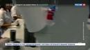 Новости на Россия 24 В Испании и Португалии распространяется смертельно опасная инфекция
