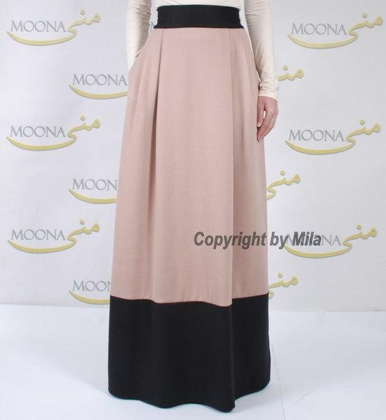 Длинные юбки хиджаб
