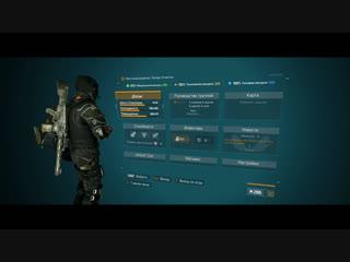 Tom Clancy's The Division - Бегаем, стреляем... [4K-Ultra Settings, 1080 Ti, 8700K]