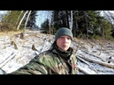 Охота на бобра с КП-250 крупный бобр добыт