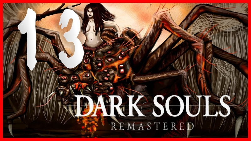 Босс Квилег Ведьма Хаоса!! ➤ Dark Souls: Remastered 13