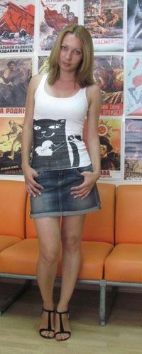 Мария Глазунова