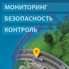 "Мониторинг транспорта ""ТранспортМониторинг.рф"""