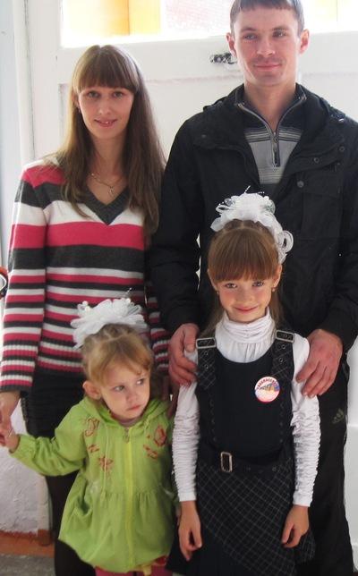 Анастасия Петрова, 13 сентября , Москва, id229206433