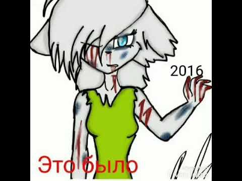 Как улучшалось мой скилл рисований._.(2016→2017→2018→2019!)