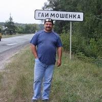 Андрей Филиппов, 12 февраля 1967, Малая Вишера, id2643269