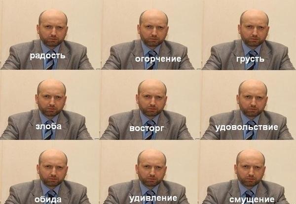 Россия не отказывается от транзита газа через Украину, - Путин - Цензор.НЕТ 4292