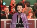 Виктория Прутковская-Заворотнюк - в интеллект-шоу (2005)