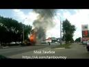ШОК Во время тушения экскаватора пожарного отбросило взрывной волной на несколько метров
