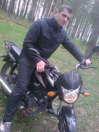 Міша Хоменко, 17 ноября , Омск, id127281500