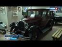 В марийской глубинке откроется крупнейший в Поволжье музей ретро-автомобилей - Вести Марий Эл