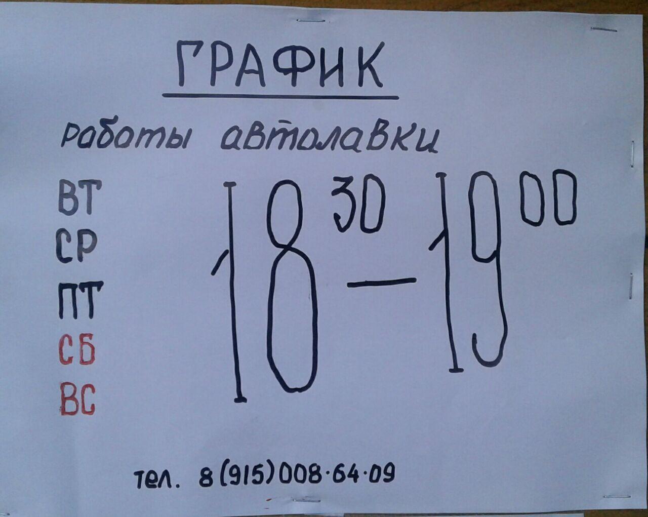 pp.userapi.com/c849428/v849428566/2595d/tG3zJ1OVobo.jpg