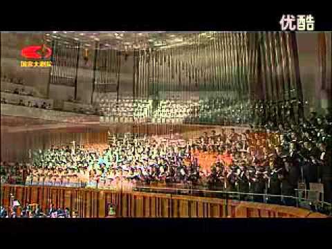 大地安魂曲 (中国国家交响乐团) Requiem for the Earth (China National Symphony Orchestra)