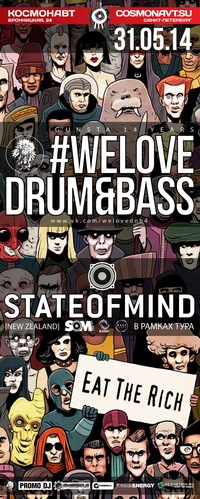 GUNSTA 14 YEARS #WELOVE DRUM&BASS/STATE OF MIND