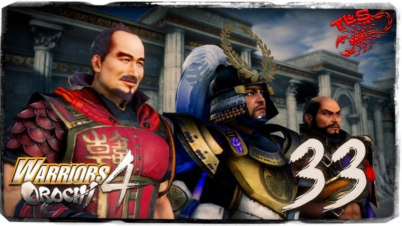 Story Mode ◄ Warriors Orochi 4 ► 33 The Tactician's True Intentions
