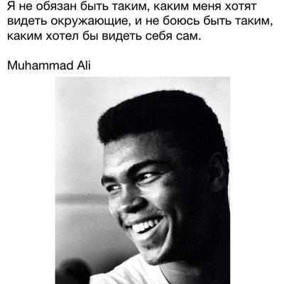 Самир Аваров, 1 января 1989, Абакан, id204193537