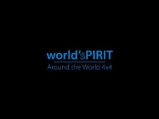Кругосветка Worldspirit. 3 этап. Монголия-1