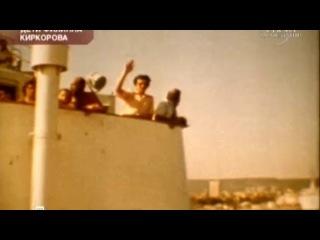 """""""И снова здравствуйте!"""". Филипп Киркоров и его семья"""