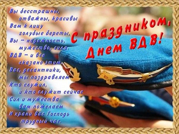 Димон Рассомакин