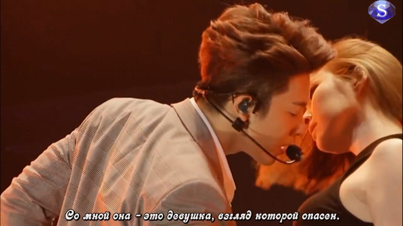 Super Junior (슈퍼주니어) - 그녀는 위험해 (She Wants It) [Super Show 6 (SS6) In Japan, Tokyo] (рус.саб)