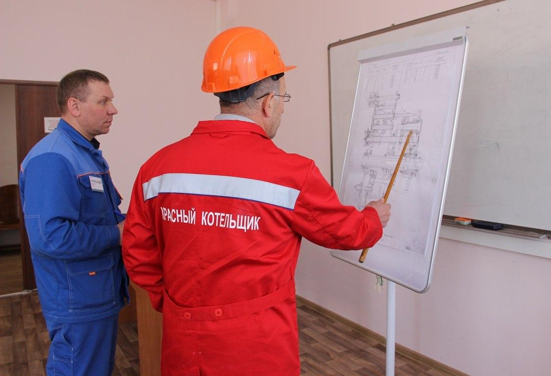 «Красный котельщик» продолжает обучение своих сотрудников