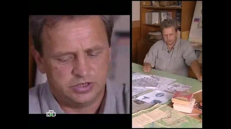 ТАИНСТВЕННАЯ РОССИЯ КАРЕЛИЯ АЛЕКСАНДР ПАСЕЧНИК СКАЧАТЬ БЕСПЛАТНО
