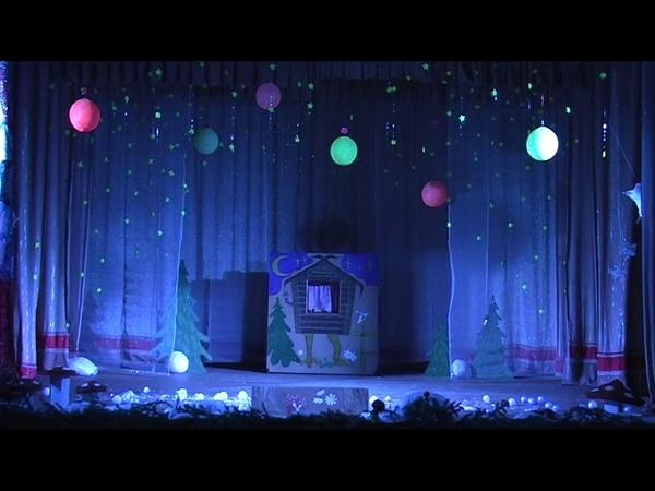Новогодний спектакль Война и мир в сказочном лесу 2013 год