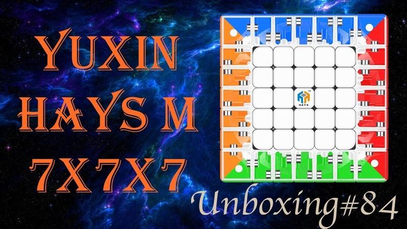 Unboxing №84 Hays M 7x7x7 Magnetic Cube