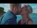 GONTI - Zostań ze mną tu (Official Video)