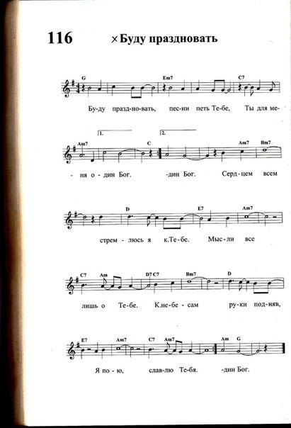 Красивая испанская мелодия для гитары ноты