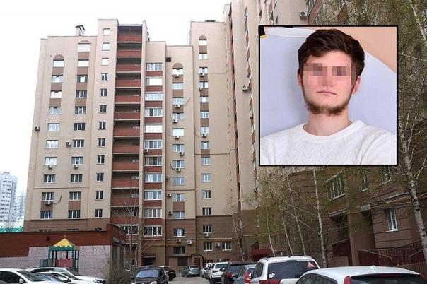 Стала известна причина, по которой отчим застрелил пасынка-подростка в Самарской области