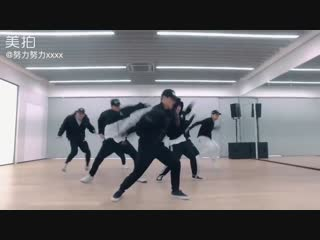 [MV] EXO Lay Yixing NAMANANA (Dance Practice)