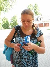 Марина Спрогис, 29 октября , Ярославль, id111912486