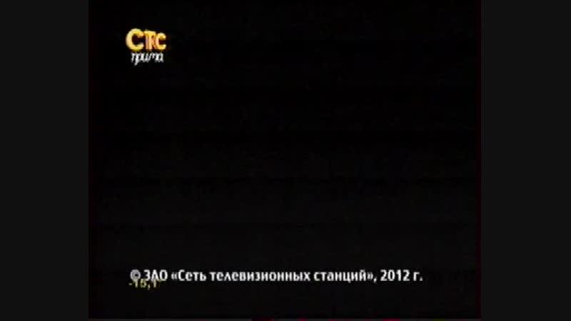 Ctc_2012-12-04_21-00_01-00