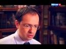 Бандеровцы. Палачи не бывают героями  2014